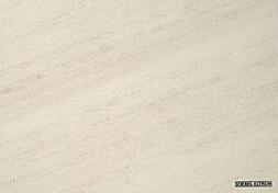Отопительные панели | Sahara MHS 55 074131