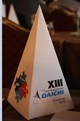 ����������� ����� �������� ������� ������� � XIII ������������� ����������� Daichi
