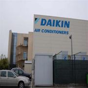Компания Daikin запустила свой первый завод в Австралии.