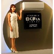 Hitachi презентовала кондиционер с видеокамерой.