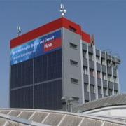Компания Hoval сообщила о своем решении увеличить объемы производства пластинчатых, роторных теплообменников.
